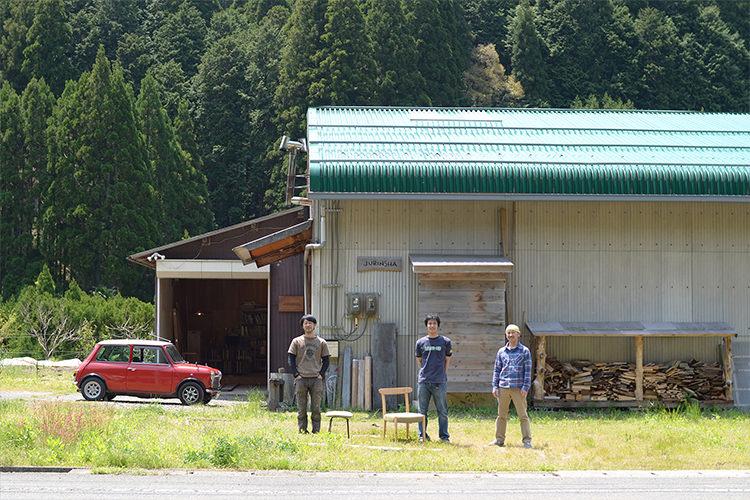 工房:樹輪舎 京都